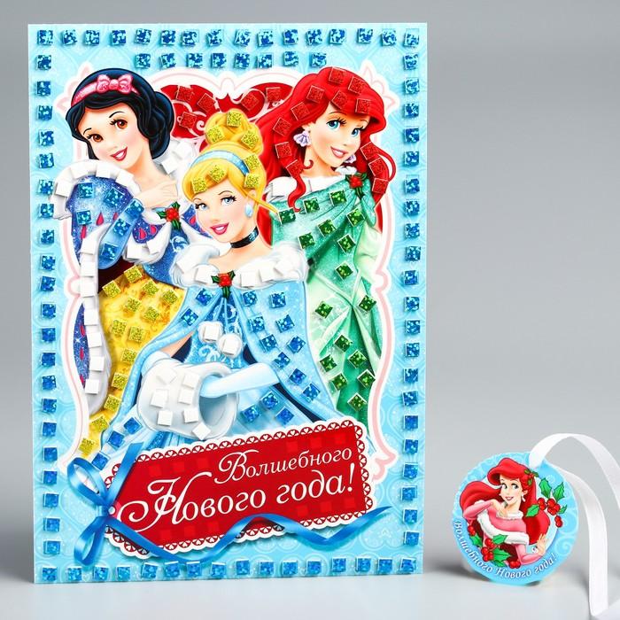 """Аппликация """"Волшебного Нового года"""" Принцессы, EVA стикеры + стразы"""