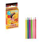 """Свеча в торт с цветным пламенем Дисней """"С Днем Рождения"""", 6 шт, Винни и его друзья"""