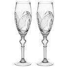 Набор бокалов для вина 230 мл, 2 шт