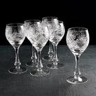 Набор фужеров для вина НЕМАН «Мельница», 6 шт, 250 мл - фото 1661265