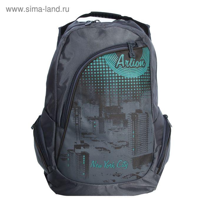 Рюкзак молодёжный на молнии, 1 отдел, 3 наружных кармана, рисунок МИКС, серый