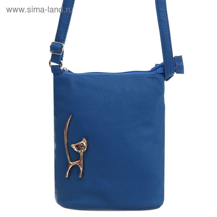 Сумка женская на молнии, 1 отдел, 1 наружный карман, длинный ремень, синяя
