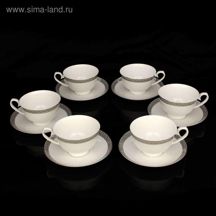 """Набор чайный 250 мл """"Афродита"""", 12 предметов"""
