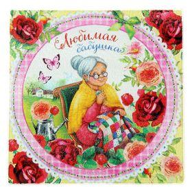 Многофункциональная кухонная доска Доляна «Любимая бабушка», 20 см