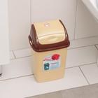 """Контейнер для мусора 4 л """"Камелия"""", цвет бежевый/коричневый - фото 4645520"""