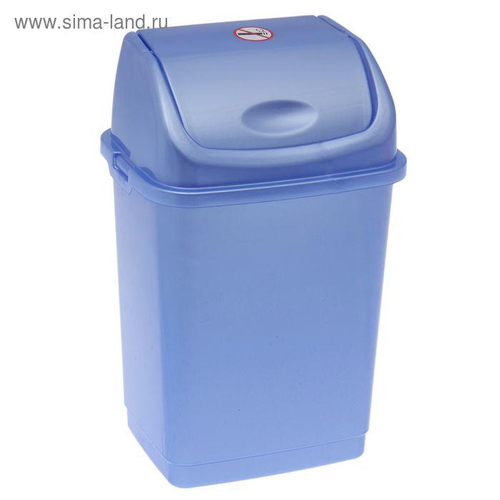 """Контейнер для мусора 4 л """"Камелия"""", цвет голубой перламутр"""