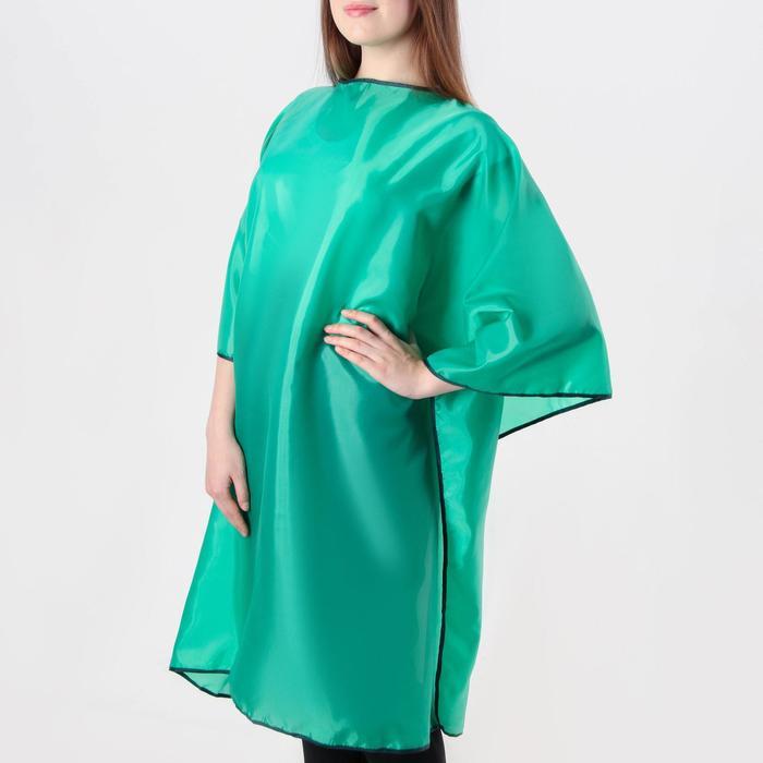 Пеньюар парикмахерский, цвет зелёный - фото 1661343