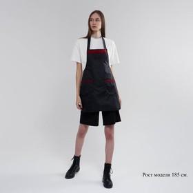 Фартук для мастера, цвет чёрно-бордовый Ош
