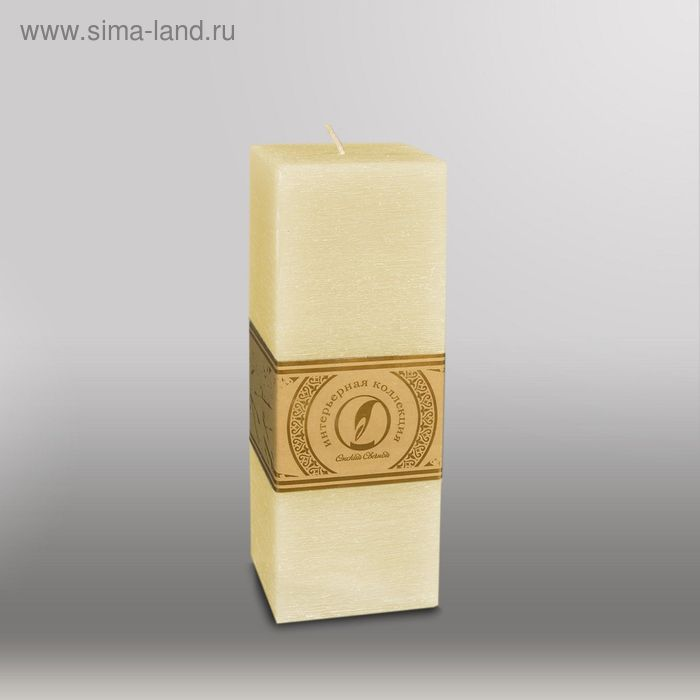 """Свеча квадратная призма """"Рельеф"""", 75x75x205мм,  кремовый"""