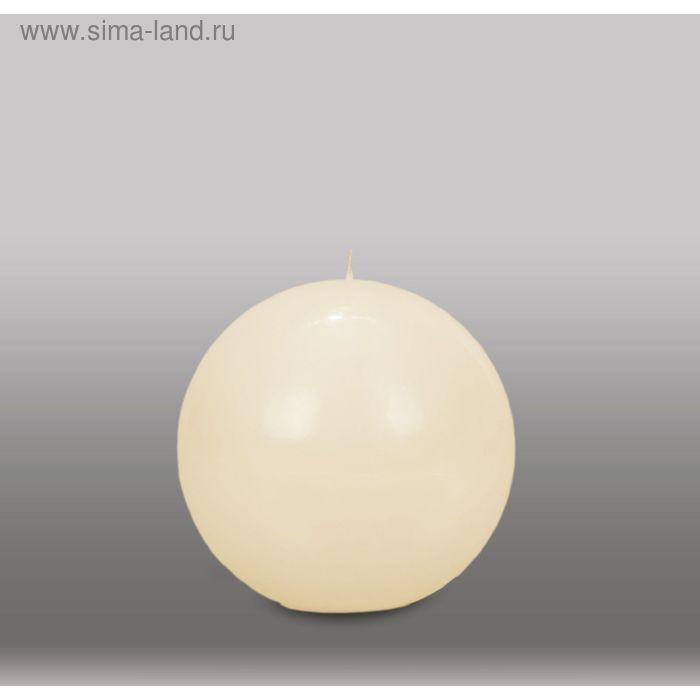 """Свеча шар """"Классика"""", d=125мм,  слоновая кость"""