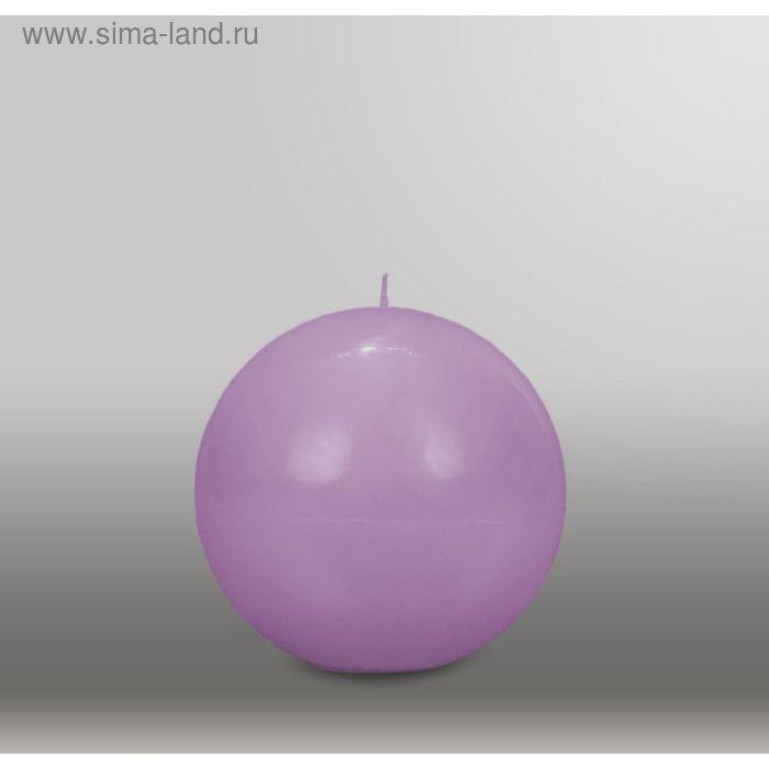 """Свеча шар """"Классика"""", d=125мм,  сиреневый"""
