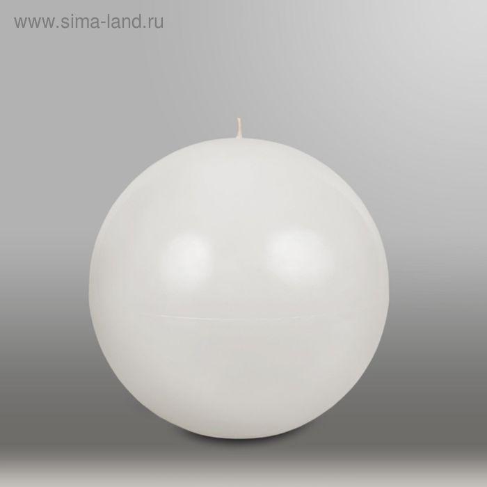 "Свеча шар ""Классика"", d=200мм,  белый"