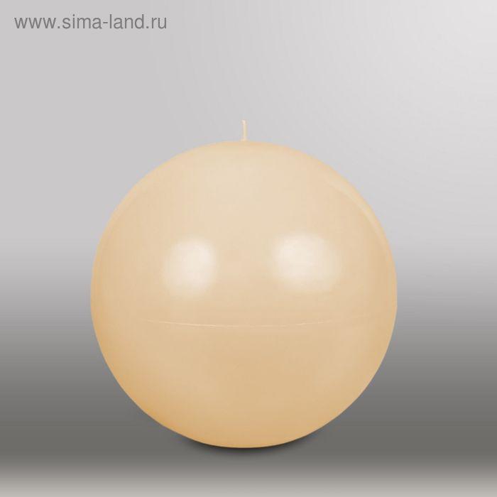 """Свеча шар """"Классика"""", d=200мм,  кремовый"""