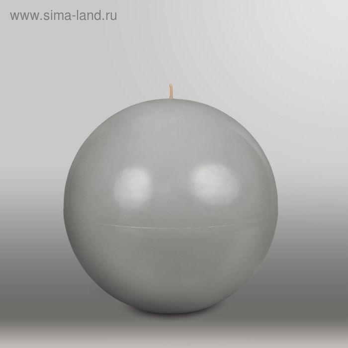 "Свеча шар ""Классика"", d=200мм,  дымчато-голубой"