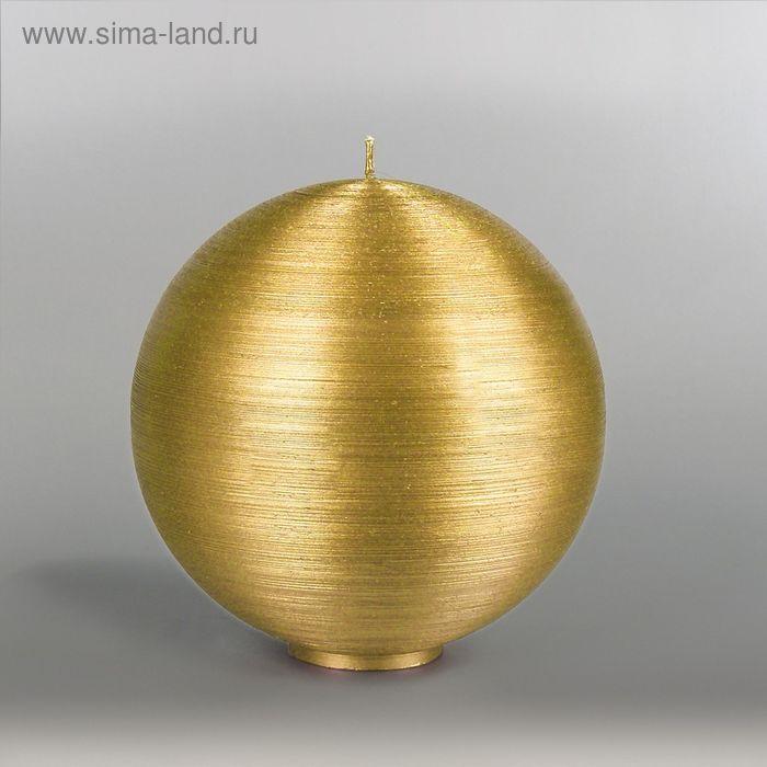 "Свеча шар ""Металлик"", d=150мм,  золото"