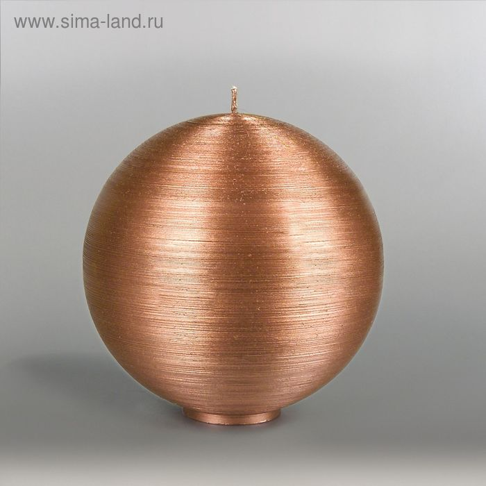 "Свеча шар ""Металлик"", d=150мм,  бронза"