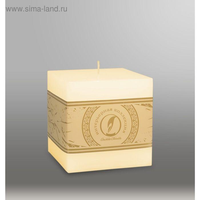 """Свеча куб """"Классика"""", 100мм,  кремовый"""