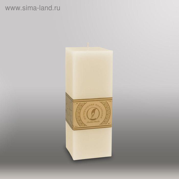 """Свеча квадратная призма """"Классика"""", 75x75х205мм,  слоновая кость"""