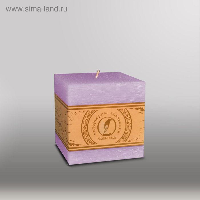"""Свеча куб """"Рельеф"""", 100мм,  сиреневый"""