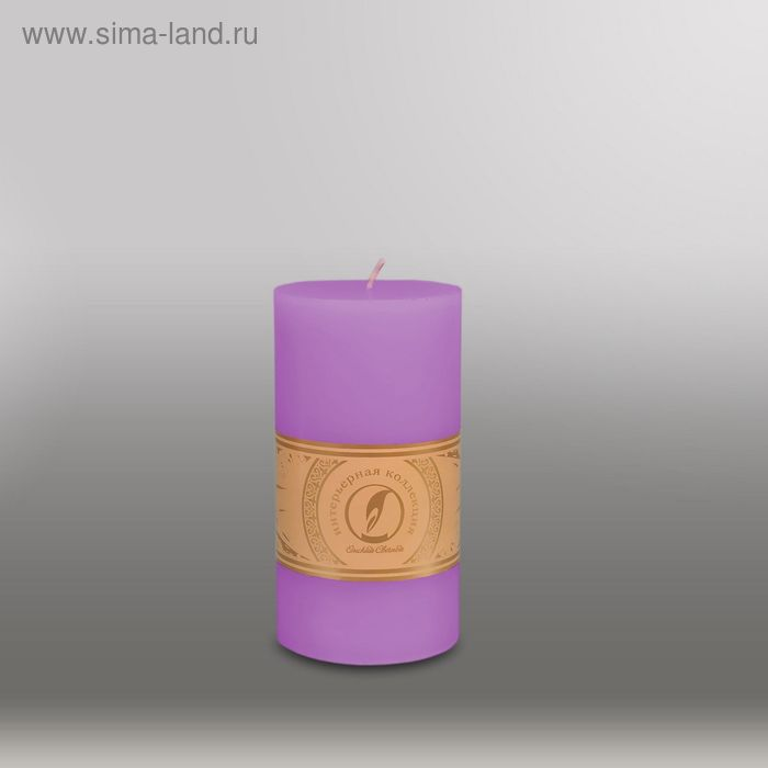 """Свеча цилиндр """"Классика"""", 80x150мм,  сиреневый"""