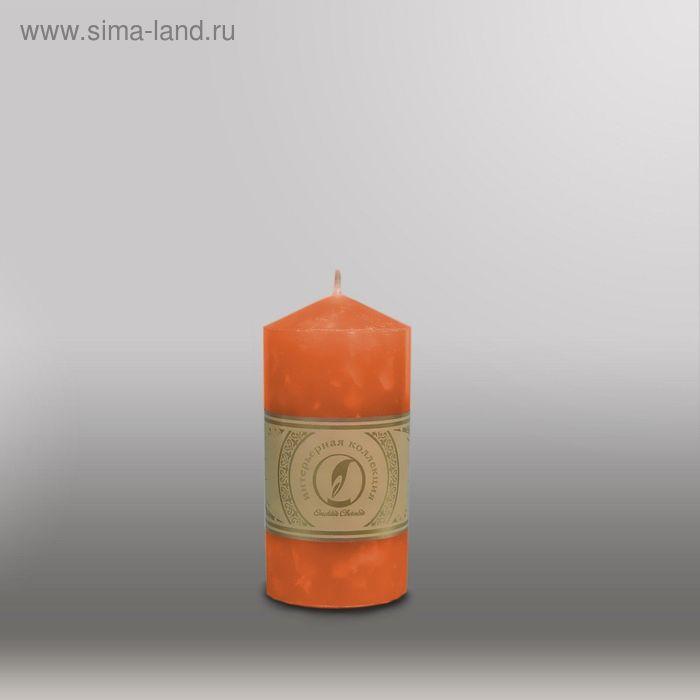 "Свеча цилиндр с конусом ""Мрамор"", 70x127мм,  облепиховый"