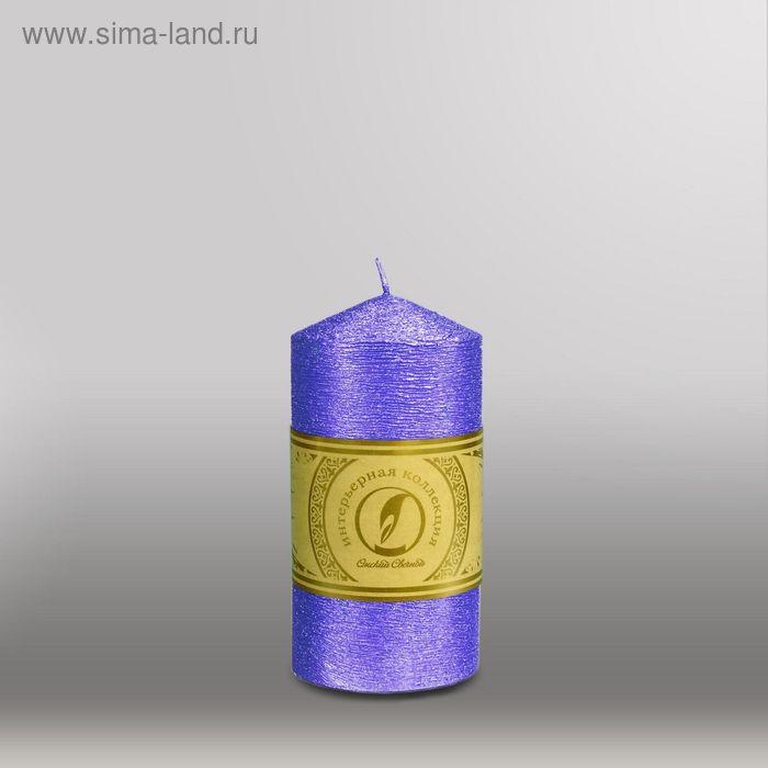 """Свеча цилиндр с конусом """"Металлик"""", 120x150мм,  темно-фиолетовый"""