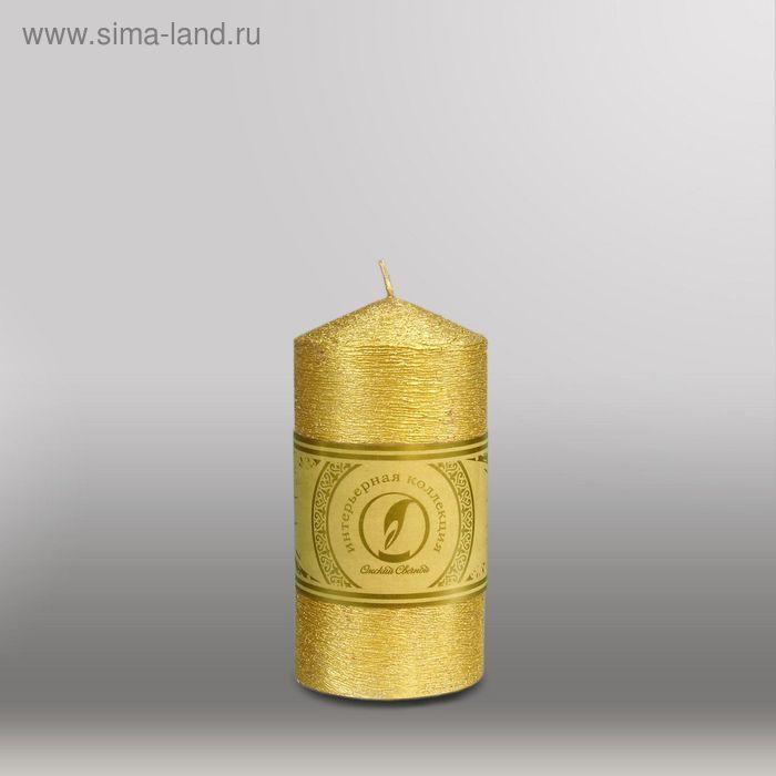 """Свеча цилиндр с конусом """"Металлик"""", 120x150мм,  золото"""