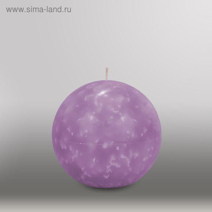 """Свеча шар """"Мрамор"""", d=125мм,  сиреневый"""
