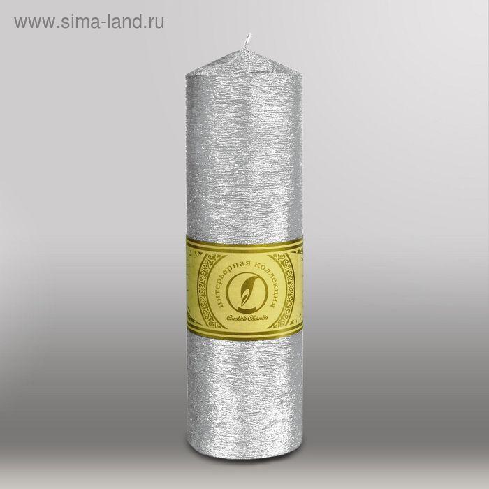 """Свеча цилиндр с конусом """"Металлик"""", 70x250мм,  серебро"""