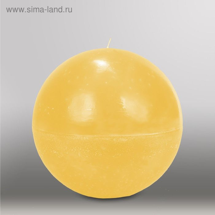 """Свеча шар """"Мрамор"""", d=200мм,  желтый"""