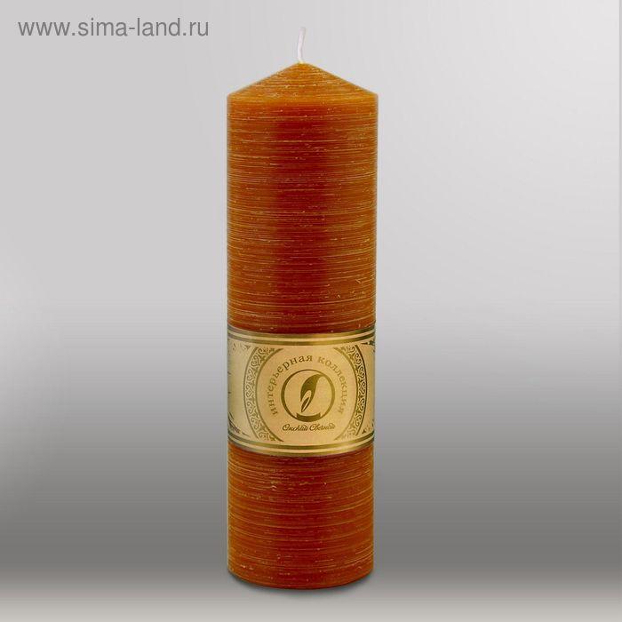 """Свеча цилиндр с конусом """"Рельеф"""", 70x250мм,  коричневый"""