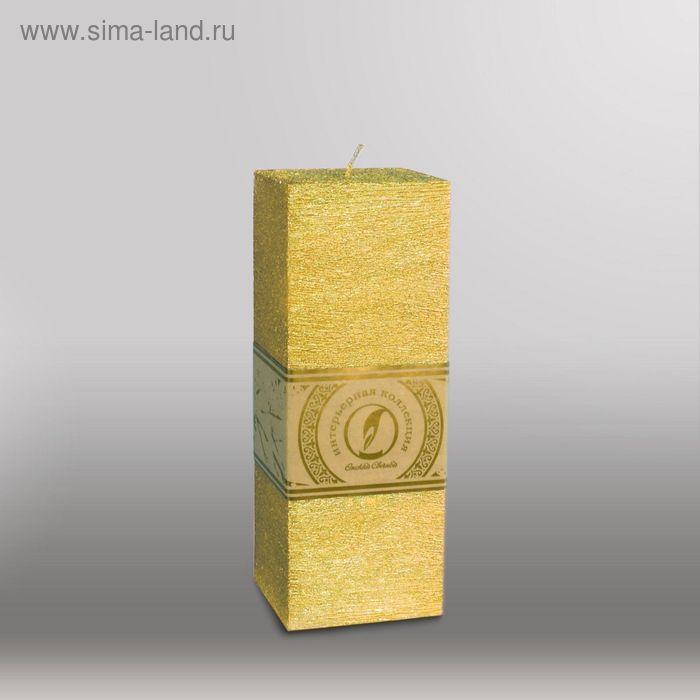 "Свеча квадратная призма ""Металлик"", 75х75х205мм,  золото"