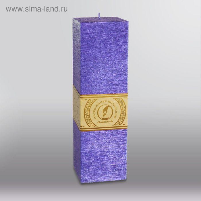"Свеча квадратная призма ""Металлик"", 75х75х250мм,  темно-фиолетовый"