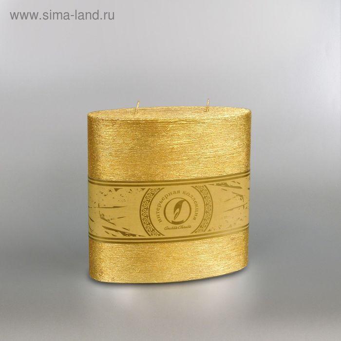 "Свеча овальная призма ""Металлик"", 150х75х150мм,  2 фитиля золото"