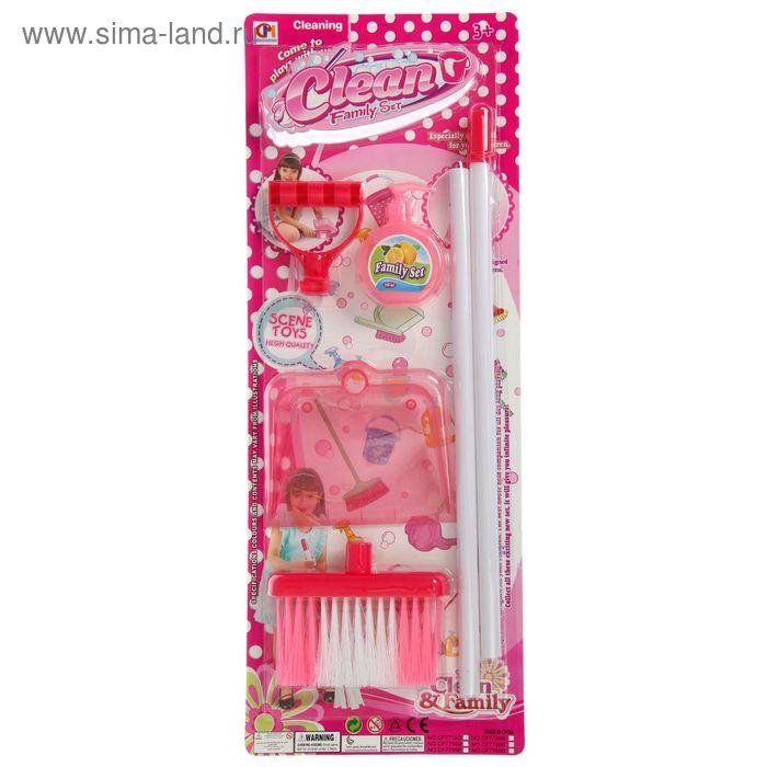 Набор игровой для уборки, розовый, 3 предмета