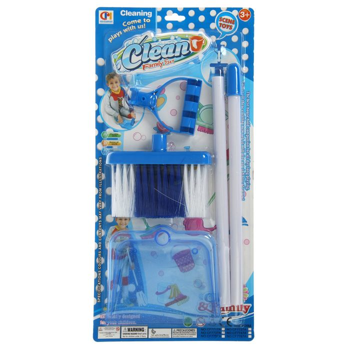 Набор игровой для уборки, синий, 3 предмета