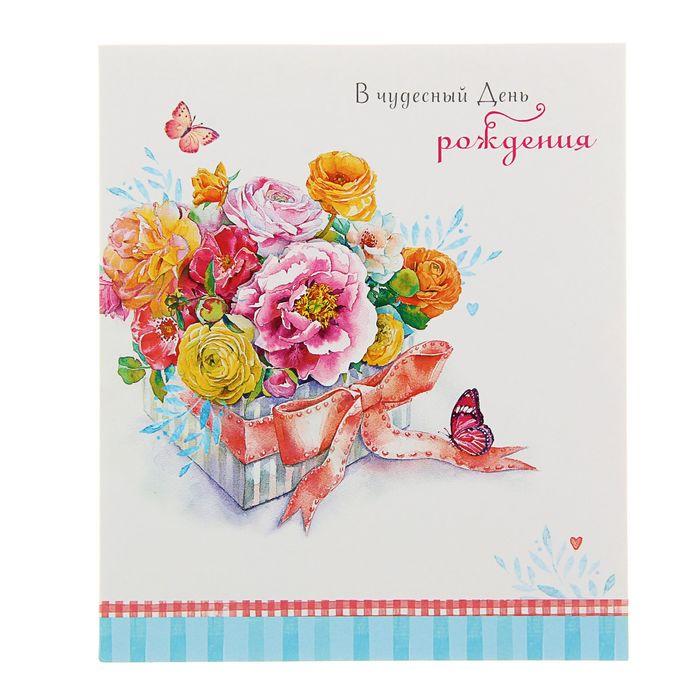 каждого дизайнерские открытки с цветами с днем рождения самом центре города