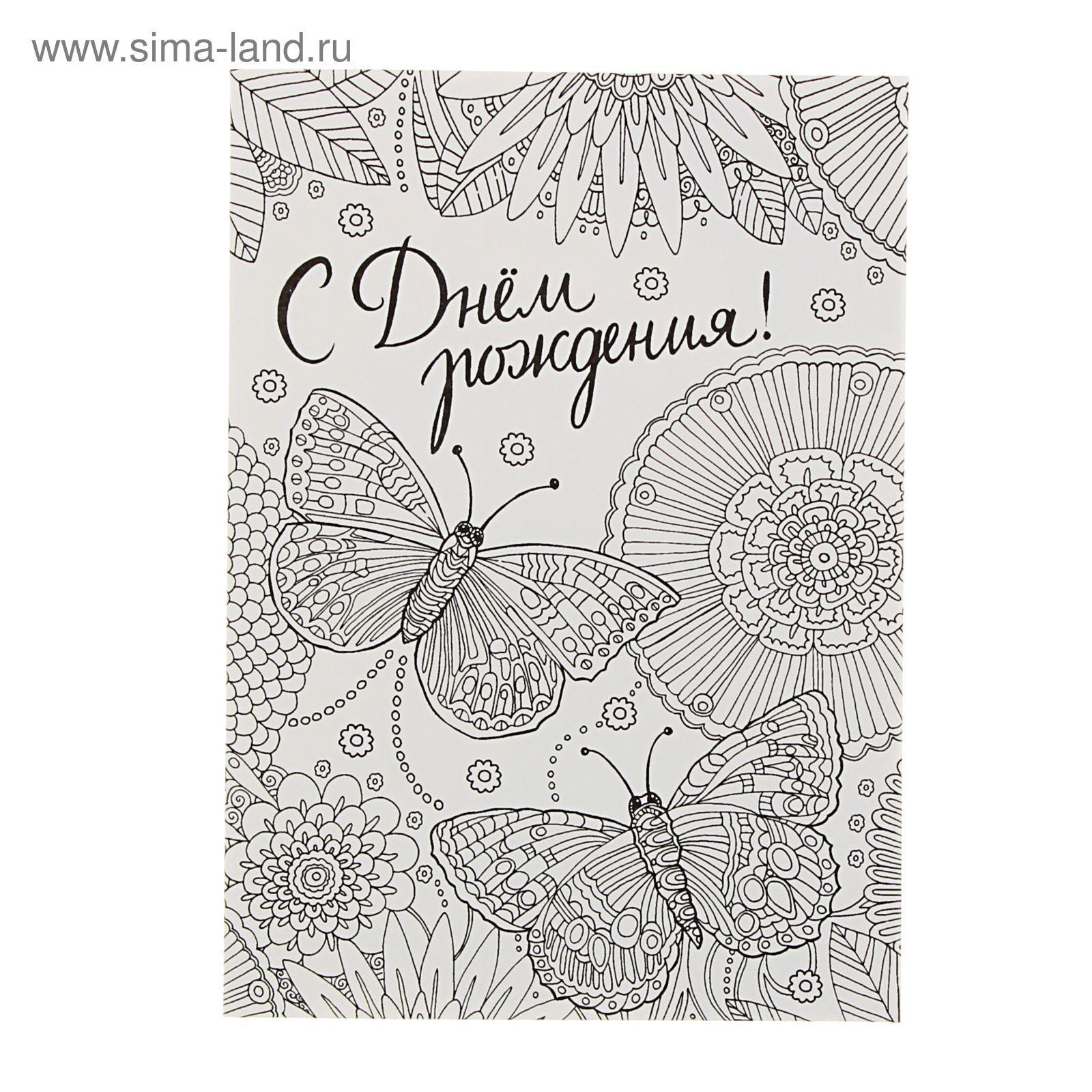 Картинки на открытку черно-белые