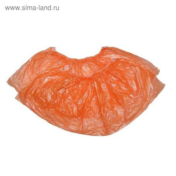 """Бахилы медицинские """"Стандартные"""", плотность 2,8 г/кв.м., 15*40 см, 20 мкр, оранжевые, 50 пар   16005"""