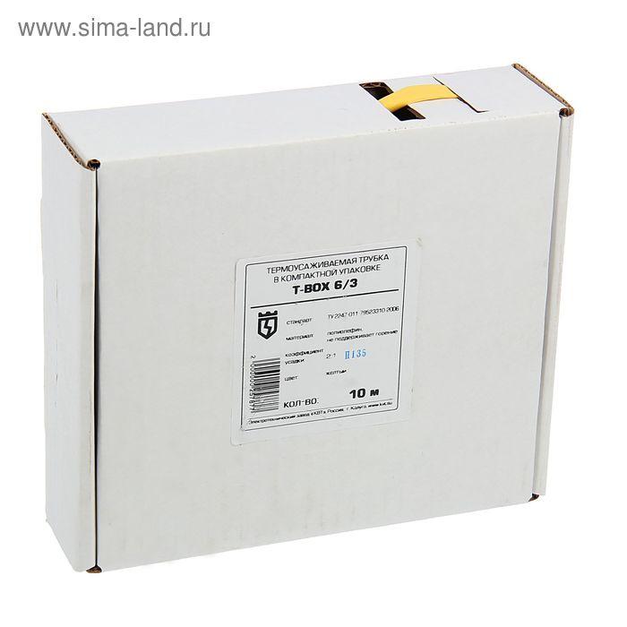 T-BOX 6/3, желтый, 10 м