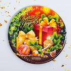 "Plate paper ""happy New year"" gifts (18 cm)"