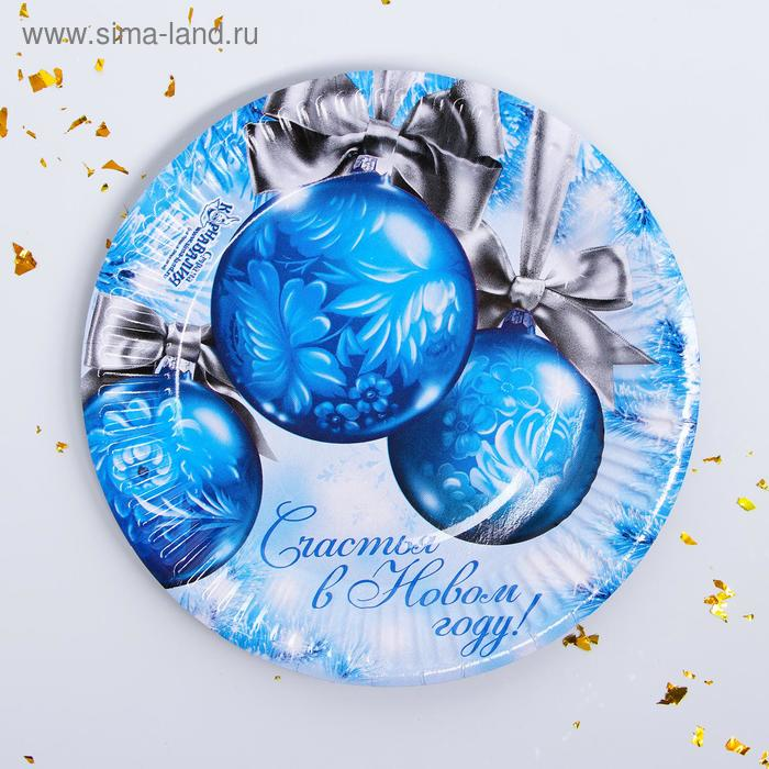 """Plate paper """"happy New year"""" balloons (18 cm)"""