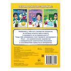 Обучающая книга «Опыты на кухне», 16 стр. - фото 106546149