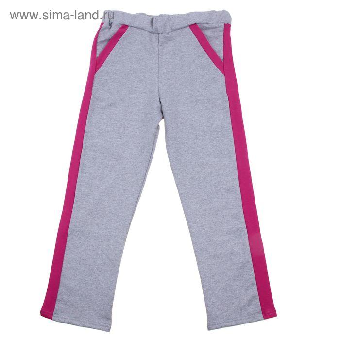 Брюки спортивные для девочки, рост 122-128 см (32), цвет серый/розовый (арт. БС2_Д)