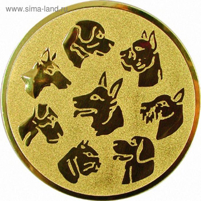 Жетон Собаки d=50 мм, A76