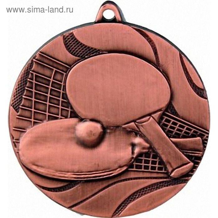 Медаль Теннис настольный MMC2450/B, d=50 мм