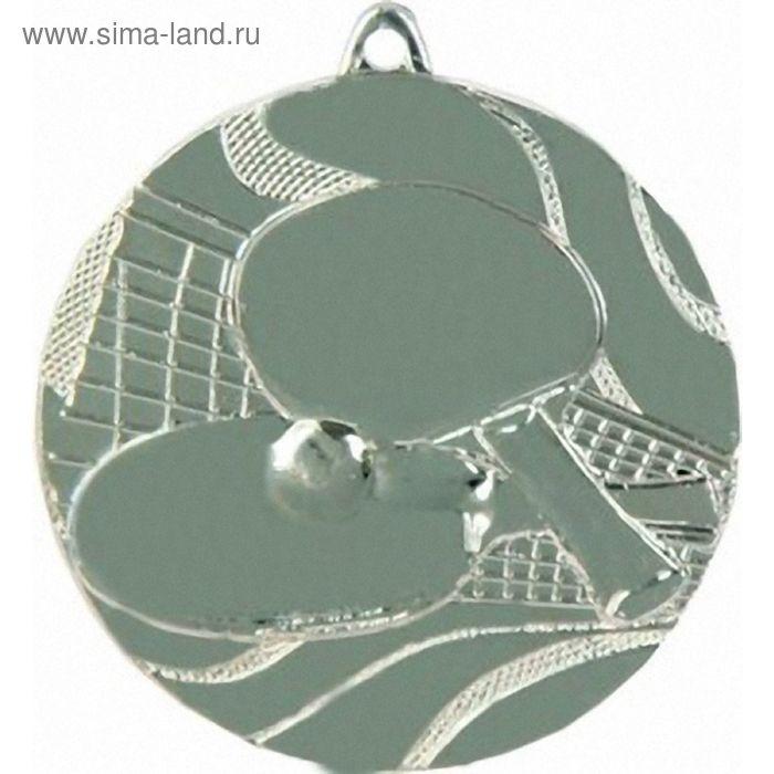 Медаль Теннис настольный MMC2450/S, d=50 мм