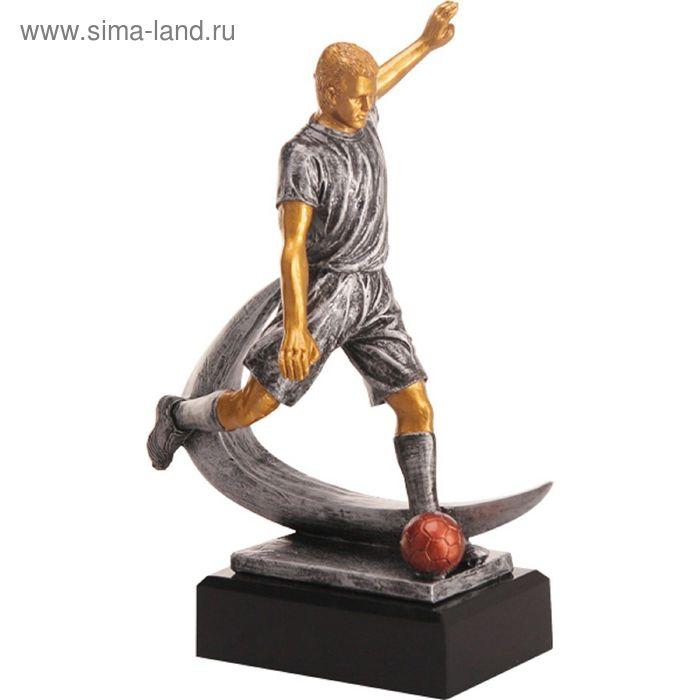 Фигурка литая Футбол RFST2086-17/GR, h=17 см