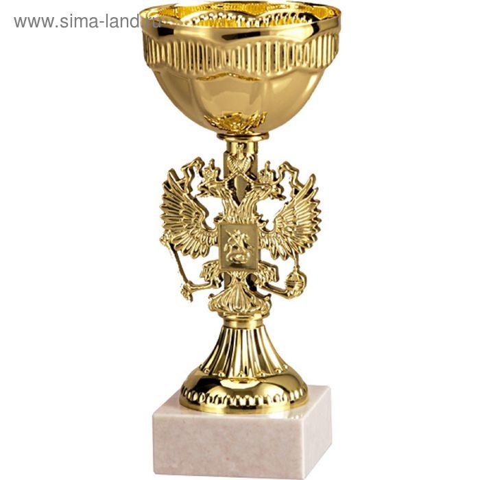 Кубок RUS001A, h=23.5 см, d=120 мм