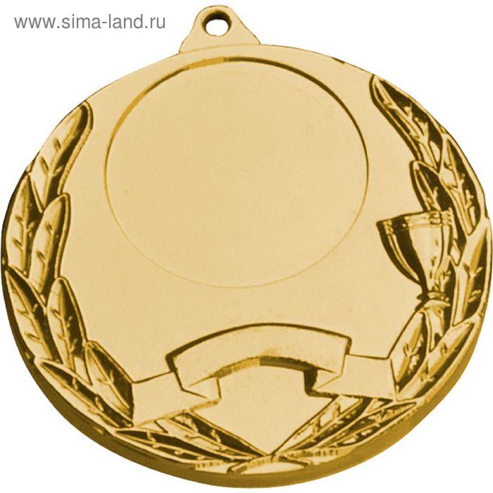 Медаль MMC5052/G, d=50 мм, место под эмблему 25 мм